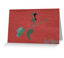 Koi Nami Greeting Card