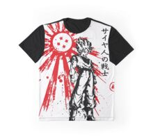 Saiyan Dragon Ball Graphic T-Shirt