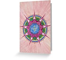 Mandala : Expanding Heart Greeting Card