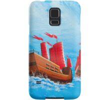 Chinese Ships Samsung Galaxy Case/Skin