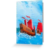 Chinese Ships Greeting Card