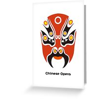 Peking Opera Greeting Card