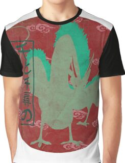 Haku sun Graphic T-Shirt