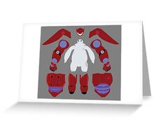 Suit Up!!! Greeting Card