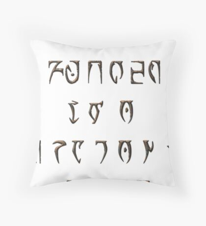 The True Spirit of the Dragonborn Throw Pillow