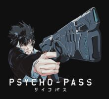 Anime: Psycho Pass - Kougami by DarkChild