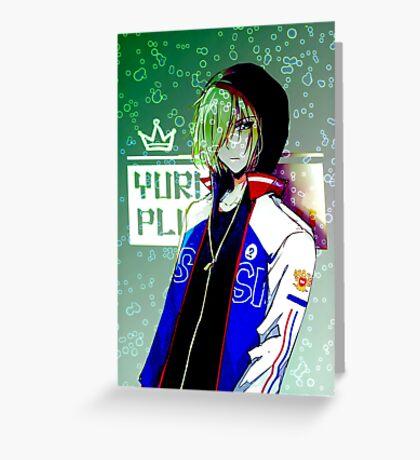 yuri 1 ice Greeting Card
