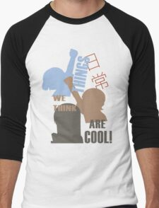 Things we think are Cool Shirt! Men's Baseball ¾ T-Shirt