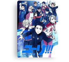 YURI ON ICE POSTER MAX RESOLUTION Canvas Print