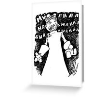 Doctor Horrible - Non Transparent Evil Laugh Greeting Card