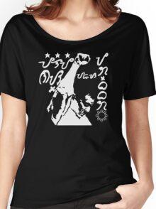 PILIPINAS PARA SA PAGBABAGO, PRESIDENT DUTERTE Women's Relaxed Fit T-Shirt