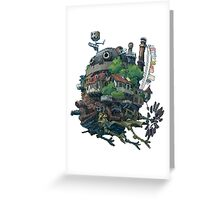 8bit Howl's Moving Castle Greeting Card