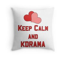 Keep Calm... Throw Pillow