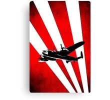 British Avro Lancaster in a stylised sky Canvas Print
