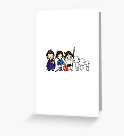 Princess of the Forest, Mononoke Greeting Card