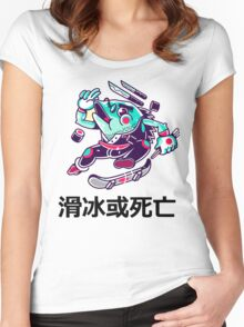 Skate or die - Sushi Fish Women's Fitted Scoop T-Shirt