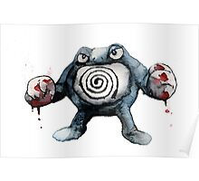 Talk shit, get hit. Poliwrath Watercolor Poster