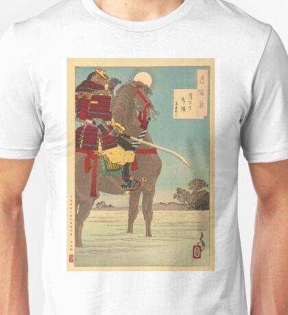 Moonlight Patrol. Unisex T-Shirt