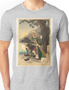 Shizu Peak Moon. Unisex T-Shirt