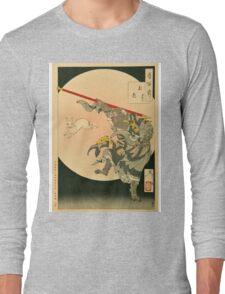 Jade Rabbit and Sun Wukong (The Monkey King). Long Sleeve T-Shirt