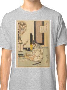 General Akashi Gidayu (Honor and Suicide) Classic T-Shirt