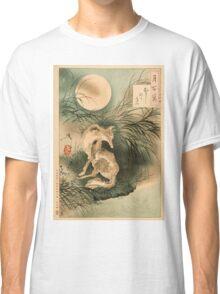 Musashi Plain Moon. Classic T-Shirt