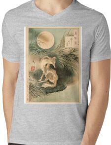 Musashi Plain Moon. Mens V-Neck T-Shirt