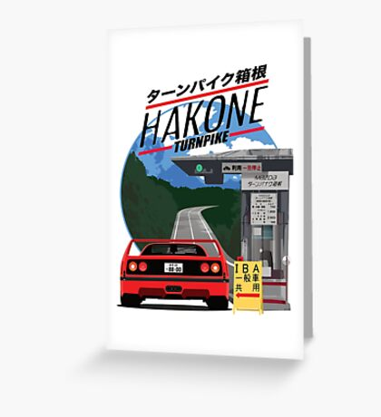Hakone Ferrari F40 Greeting Card