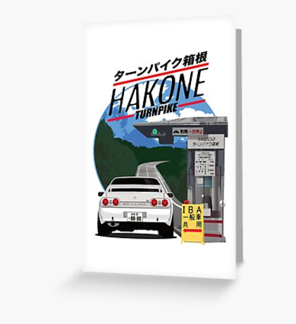 Hakone NISSAN Skyline R32 GTR Greeting Card