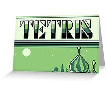 Tetris (GB Title Screen) Greeting Card