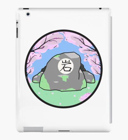 Kanji Rock iPad Case/Skin