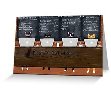 Black Cat Coffeehouse Greeting Card