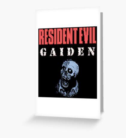 Resident Evil Gaiden (GBC Title Screen) Greeting Card