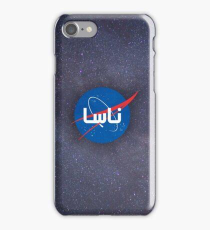 NASA - SPACE iPhone Case/Skin