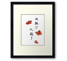 Fall seven times, get up eight (Nanakorobi, yaoki) Framed Print