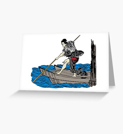 Vintage Asian Boatman - Cool Retro Hipster Design Greeting Card