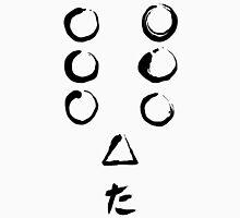 Seven Samurai - white Unisex T-Shirt