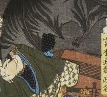 Miyamoto Musashi by Tsukioka Yoshitoshi Sticker