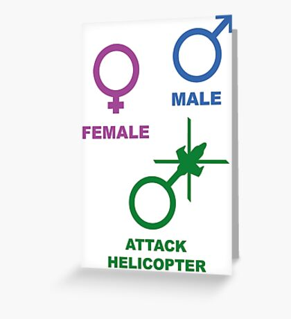 Attack Helicopter Gender Greeting Card