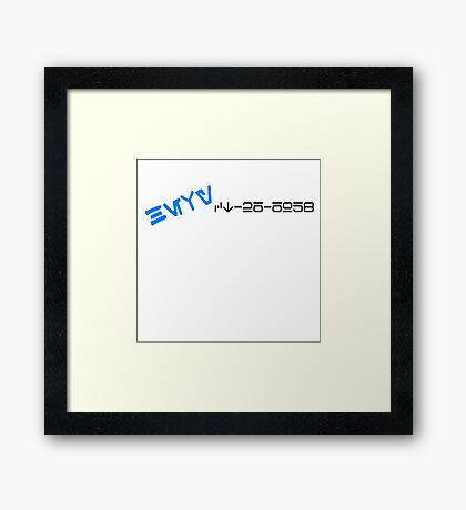 CT-26-6958 Hevy. Framed Print