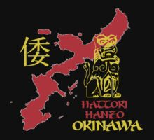 Hattori Hanzo, Okinawa, Kill Bill,  by NerdGirlTees