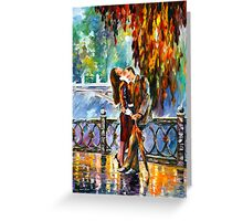 KISS AFTER THE RAIN - Leonid Afremov Greeting Card