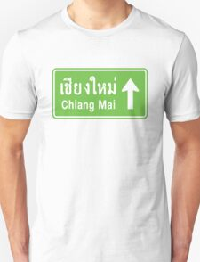 Chiang Mai, Thailand Ahead ⚠ Thai Highway Sign ⚠ T-Shirt