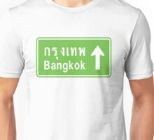 Bangkok, Thailand Ahead ⚠ Thai Road Sign ⚠ Unisex T-Shirt