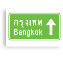 Bangkok, Thailand Ahead ⚠ Thai Road Sign ⚠ Canvas Print