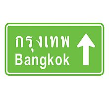 Bangkok, Thailand Ahead ⚠ Thai Road Sign ⚠ Photographic Print