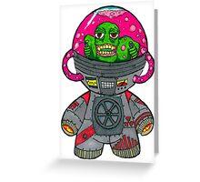 The Aqua Marine V2 Greeting Card