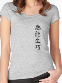 Chinese Characters - Practice makes perfect Women's Fitted Scoop T-Shirt