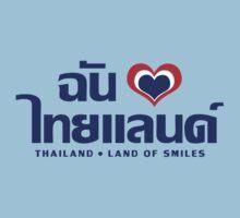 I Heart (Love) Thailand ~ Chan Rak Thailand Kids Clothes