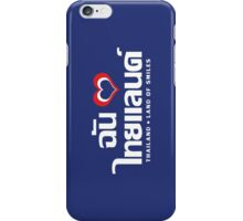 I Heart (Love) Thailand ~ Chan Rak Thailand iPhone Case/Skin